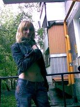 Slim blonde GF spreads her legs for nasty photos